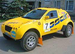 oscar250.jpg